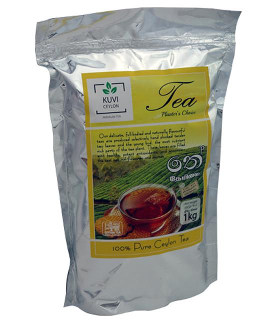 Black Tea Loose 1kg